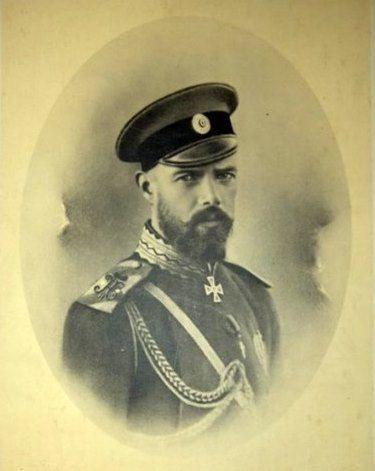 Видеоэкскурсия «Великий князь Сергей Михайлович»