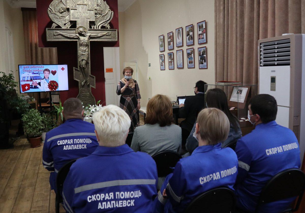 28 апреля в музее ППРИД «Напольная школа» для работников алапаевской станции скорой медицинской помощи проведено праздничное мероприятие.