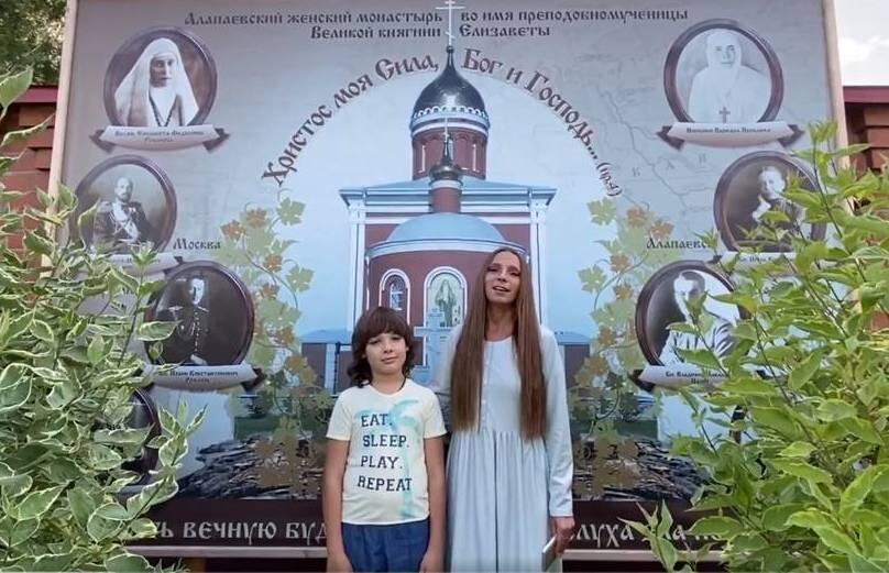 Поздравление с днем рождения музея от семьи Краморенко