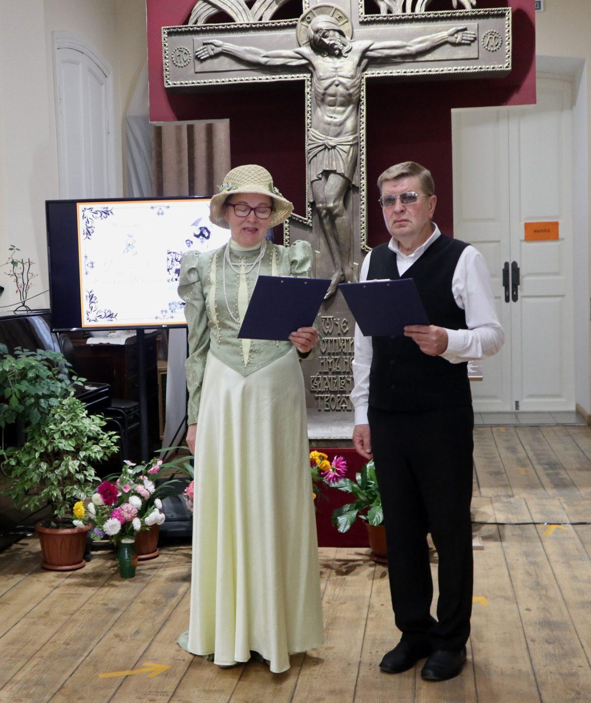 18 сентября в музее состоялся традиционный праздник «Именины Елизаветы»